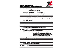 Nylon 6/6 MSDS Data Sheet (ZL® 250 Series)